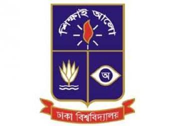 Dhaka University (DU), Dhaka - Edu Icon