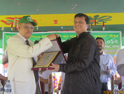 Inaugural ceremony of the tree plantration program