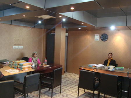 Adsmission Office