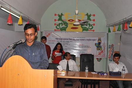 Opening Ceremony of Cultural Program