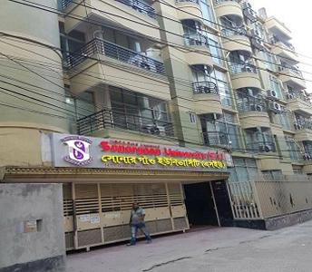 Wireless Gate Mohakhali Campus