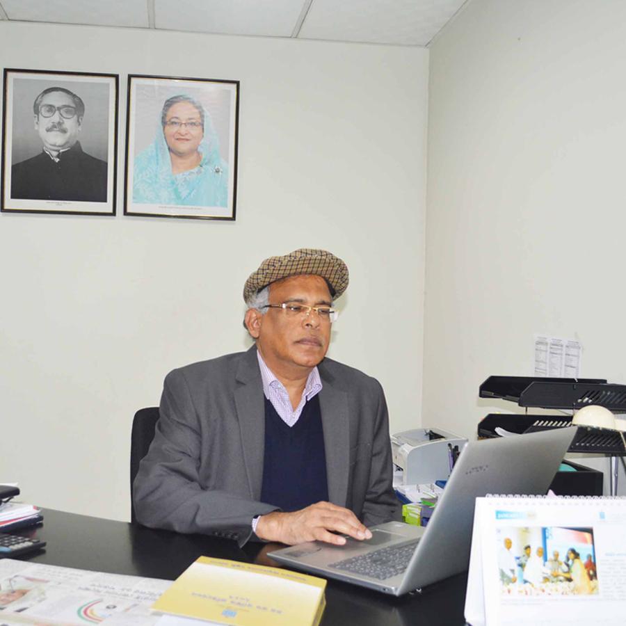 অধ্যাপক ড. মো. সাঈদ সালাম