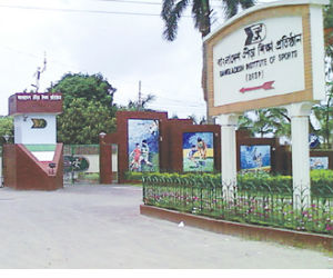 BKSP - National Sports Institute