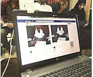 SAU VC Online in FB