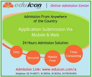 EduIcon Admission Center
