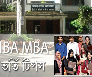 Preparation Tips for MBA Program Admission in DU-IBA