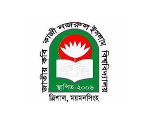 কাজী নজরুল বিশ্ববিদ্যালয়