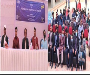 Seminar on Higher Study Opportunities
