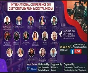 Int'l Conference of Film & Media at CUB