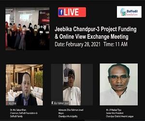 Jibika Chandpur-3 Project inaugural