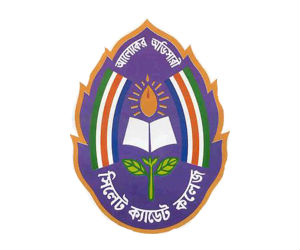 Sylhet Cadet College Tops in SSC