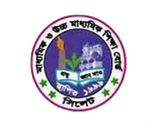 Seat Crisis in Sylhet Education Board