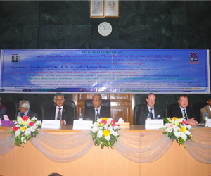 AQRMC formally inaugurated at DU