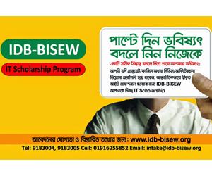 IDB-BISEW IT Scholarships