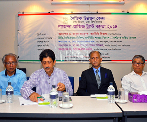Najenda-Aziz trust lecture at DU