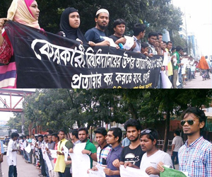 Pvt varsity students formed human chain