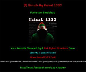 Sylhet board website hacked