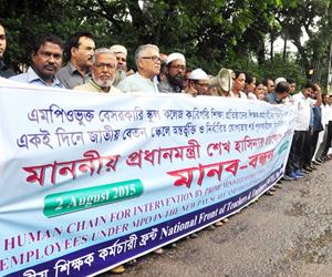 Non-govt teachers demand new pay-scale