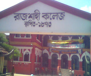 Admission problem in Rajshahi College