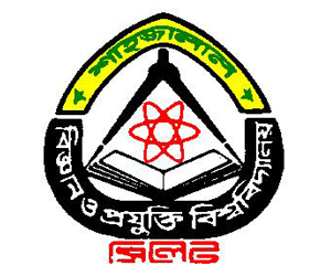 SUST admission test on Nov 14