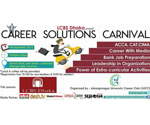 Day-long career workshop at JU