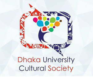 DUCS to start at Dhaka University