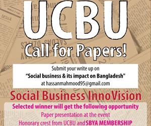 Social Business workshop at BRACU