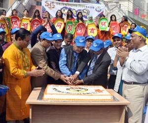 SUST celebrated its Silver Jubilee