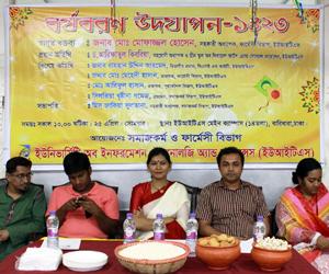Bangla Borsho Boron at UITS