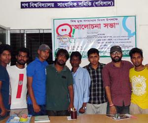 Discussion at Gono Bishwabidyalay