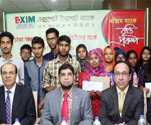 Exim Bank distributes scholarship
