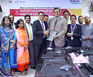 MoU between NRB Bank and DIU