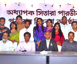DU students get Sitara Parvin Award