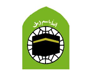 Darul Ihsan certificates invalid