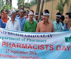 Pharmacists Day held at GU