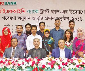 IFIC Bank grants awarded at DU