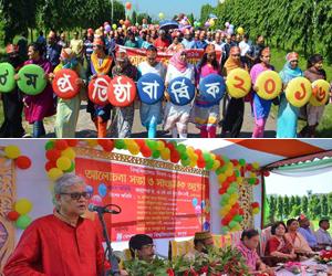 BRUR celebrated University Day