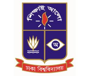 DU Gha-unit admission test