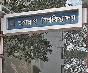 JnU authorities expelled five