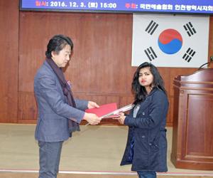 BUFT alumni Ms. Parama awarded