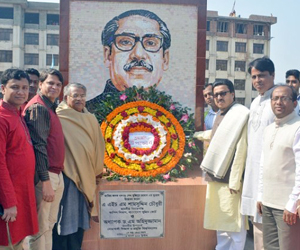 Bangabandhu's home coming day