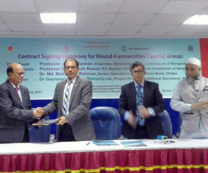MU signs agreement with UGC