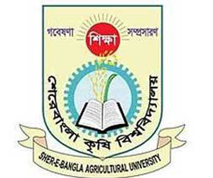 শেরে বাংলা কৃষি বিশ্ববিদ্যালয়